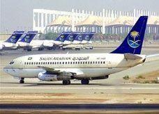 الخطوط السعودية تطلب توظيف طيارين سعوديين