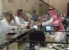 إلزام المصارف السعودية بحفظ مقاطع تلفزيونية لعملياتها لمدة عام