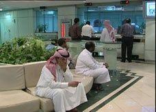 البنوك السعودية: نقل الأموال عن طريق مكاتب الشحن هو غسيل أموال