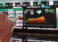المؤشر السعودي يتأهب لمسار صاعد مستهدفاً 7000 نقطة