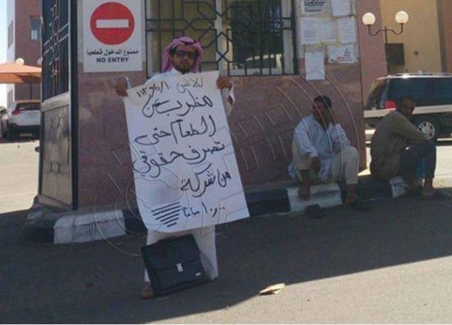 سعودي يضرب عن الطعام لوحده أمام مكتب العمل ضد شركته