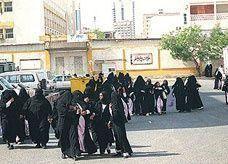 """مدارس البنات في السعودية """"تسبب الملل والإحباط"""""""
