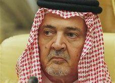 إجراء جراحة ناجحة لوزير الخارجية السعودي