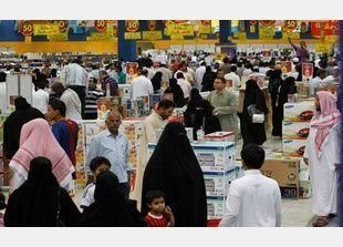 تحذيرات من ارتفاع أسعار الغذاء في السعودية في حال الحرب على سوريا
