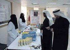 4.3% من السعوديات مصابات بسرطان المبيض