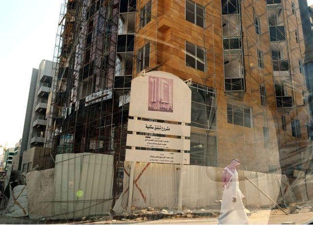 """وزارة الإسكان السعودية: سداد إيجارات المساكن على موقع """"إيجار"""" قريباً"""