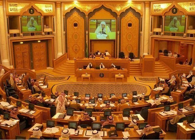 مجلس الشورى السعودي يطالب باحتساب خدمات المثبتين من موظفي الرواتب المقطوعة لأغراض التقاعد