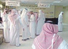 علاوة للمعلمين السعوديين الذين أمضوا 10 سنوات بالمهنة