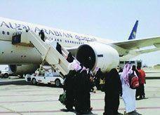 السعودية: تخفيض أسعار تذاكر الرحلات الداخلية في اليوم الوطني