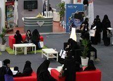 السعودية: تعيين 26717 معلمة واحتساب رواتب المثبتين من 18 شعبان