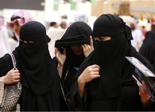 الرياض: إعانة المتزوجات بغير سعودي تجدد كل عامين
