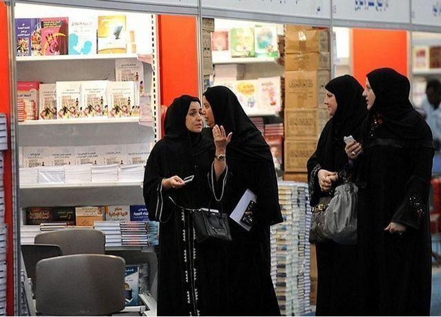 سعوديات يهددن بحرق كتب الزواج بامرأة ثانية في معرض الرياض