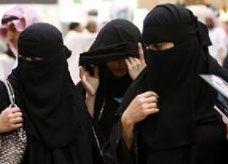 مجلس الشورى السعودي يؤيد كشف وجوه النساء خلال الإجراءات الأمنية