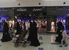 السجن 35 يوماً للمدانين بالتحرش في مراكز التسوق بالعاصمة السعودية