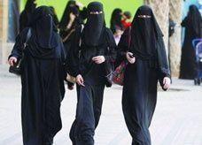إلزام السعوديات ببطاقة الأحوال المدنية بعد سن الثامنة عشرة