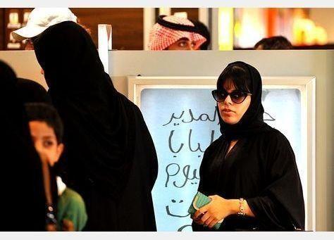 ارتفاع نسبة السعوديات العاملات في القطاع الخاص إلى 66٪