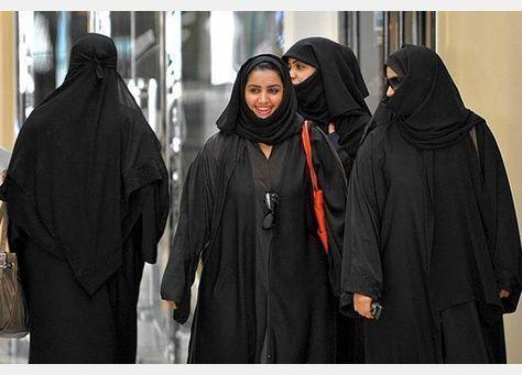 ارتفاع عدد طلبات التحول الجنسي في السعودية
