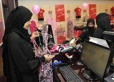 """السعودية: """"التأنيث"""" يؤدي إلى التصفية مع توقعات بارتفاع الأسعار"""