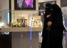 """مواطن سعودي يدعي """"الألوهية"""" في أحد مولات جدة"""