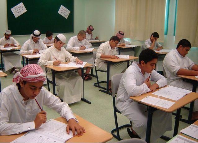 قطر تدرس تقليص دوام المدارس للخروج الساعة 12 ظهراً