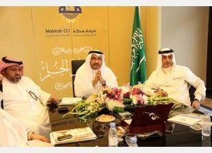 السعودية: غرفة مكة غارقة في الفساد الإداري وتدخل النطاق الأحمر