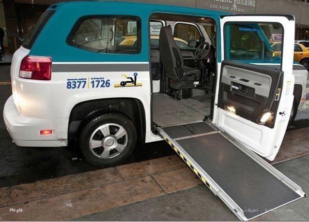 الرياض تعتزم إدخال تقنيات ذكية على سيارات الأجرة وتحديث الشكل الخارجي والداخلي