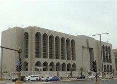 مصرف الإمارات المركزي يوقف شركتي صرافة بسبب مخالفات