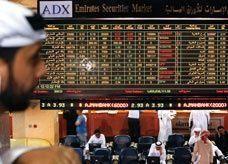 الإمارات الأكثر وسوريا الأقل عربياً من حيث الارتباط بالاقتصاد العالمي
