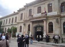 جامعة دمشق تؤجل الامتحانات المقررة ما بين 22 و26 الجاري والمحافظات الجنوبية بمواعيدها