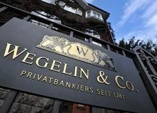 اغلاق اقدم بنك في سويسرا بسبب فضيحة تهرب ضريبي