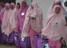 نيجيريا تعلق رحلات الحج بسبب خلاف بشأن سفر النساء دون محرم