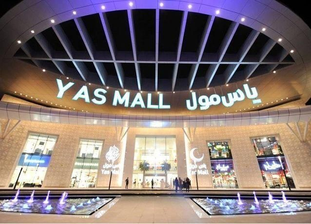 الإمارات: ياس مول يستقطب أكثر من 20 مليون زائر