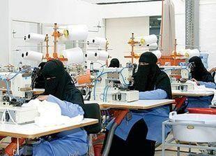 السعودية: مليار ريال تمويل المنشآت الصغيرة والمتوسطة