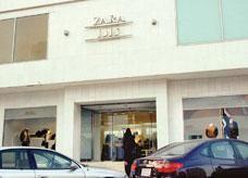 الحكير السعودية تنسحب من دبي لـ ارتفاع أسعار الإيجارات في مراكز التسوق الشهيرة
