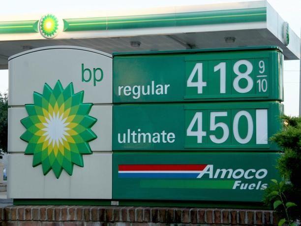 """""""بي بي"""" تسعى للفوز بعقود النفط العراقية"""