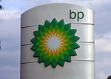 بي.بي تأمل العودة إلى قطاع إنتاج الغاز في قطر