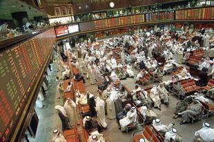 سوق الكويت للأوراق المالية يوقف تداول 31 سهماً