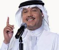 الفنان محمد عبده: 95% من الغناء الحالي حرام