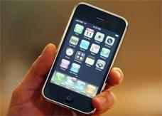 80 % من الكلمات السرية للأجهزة الذكية قابلة للاختراق