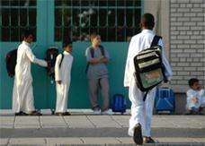 مراكز جديدة في المدارس السعودية للحد من حالات المضايقة والعنف