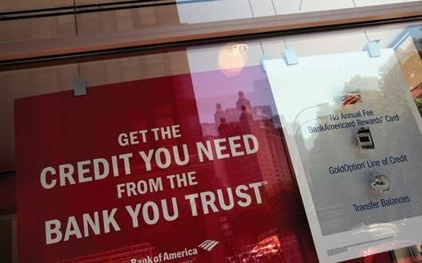 كيف تسترد البنوك خسائرها في جريمة إلكترونية؟
