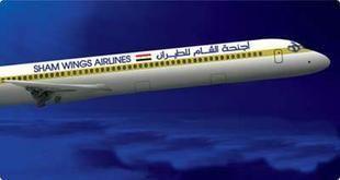أجنحة الشام للطيران تدعم أسطولها  بطائرتي إيرباص وتفتتح محطات جديدة