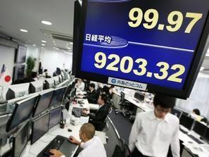 أسهم طوكيو ترتفع فوق مستوى 14 ألف نقطة للمرة الاولى منذ خمس سنوات