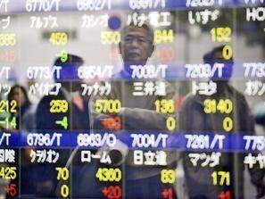 أسهم اليابان تسجل أكبر انخفاض لها في ستة أسابيع