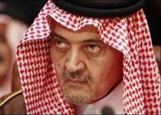 الأمير سعود الفيصل في زيارة خاطفة للدوحة