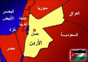 الأردن يقر قانونًا خاصًا لمشروع سحب المياه من البحر الأحمر إلى الميت