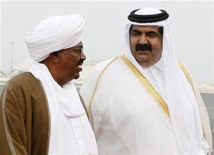قمة الدوحة تنطلق اليوم بحضور البشير وغياب مبارك
