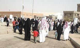 """السعودية: تأجيل مهرجان """"الجنادرية"""" إلى العام القادم"""