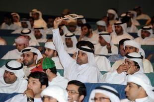 منافسة شديدة على 444 رقم سيارة مميز في أبوظبي
