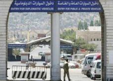 غلق المعابر البرية مع سورية كلف لبنان 1.5 مليار دولار